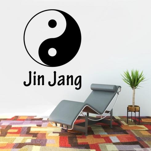 Jin a Jang - vinylová samolepka na zeď